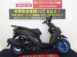 BWS125(ビーウィズ)/ヤマハ 125cc 岡山県 バイク王 岡山店