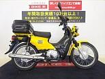 クロスカブ110/ホンダ 110cc 岡山県 バイク王 岡山店