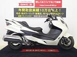 スカイウェイブ250/スズキ 250cc 岡山県 バイク王 岡山店