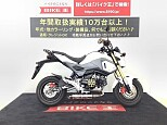 グロム/ホンダ 125cc 岡山県 バイク王 岡山店