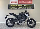 CB125R/ホンダ 125cc 岡山県 バイク王 岡山店