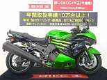 ZX-14R/カワサキ 1400cc 岡山県 バイク王 岡山店