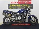 XJR1300/ヤマハ 1300cc 岡山県 バイク王 岡山店