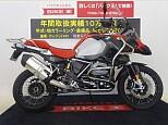 R1200GS Adventure/BMW 1200cc 岡山県 バイク王 岡山店