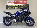 NIKEN/ヤマハ 850cc 岡山県 バイク王 岡山店
