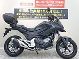 NC750X タイプLD/ホンダ 749cc 岡山県 バイク王 岡山店