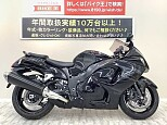 GSX1300R ハヤブサ (隼)/スズキ 1300cc 岡山県 バイク王 岡山店