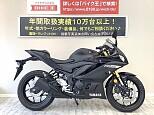 YZF-R25/ヤマハ 250cc 岡山県 バイク王 岡山店