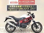 VTR250/ホンダ 250cc 岡山県 バイク王 岡山店
