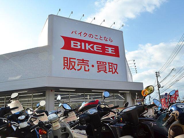 バイク王 岡山店