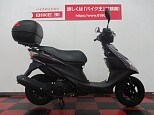アドレスV125/スズキ 125cc 奈良県 バイク王 奈良店