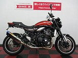 Z900RS/カワサキ 900cc 奈良県 バイク王 奈良店