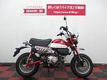 モンキー125/ホンダ 124cc 奈良県 バイク王 奈良店