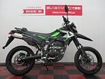 Dトラッカー/カワサキ 250cc 奈良県 バイク王 奈良店