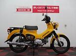 クロスカブ110/ホンダ 110cc 奈良県 バイク王 奈良店