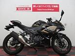 ニンジャ250/カワサキ 250cc 奈良県 バイク王 奈良店