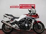 CB1300スーパーボルドール/ホンダ 1300cc 奈良県 バイク王 奈良店