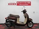 ジョルノ/ホンダ 50cc 奈良県 バイク王 奈良店