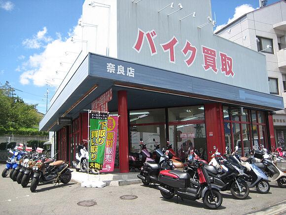 バイク王 奈良店