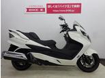 スカイウェイブ250/スズキ 250cc 広島県 バイク王 広島店