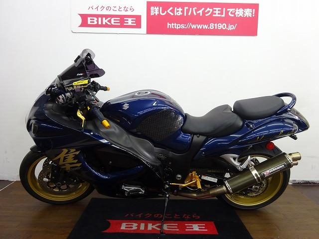 GSX1300R ハヤブサ(隼) HAYABUSA1300 GX72A