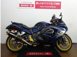 GSX1300R ハヤブサ (隼)/スズキ 1300cc 広島県 バイク王 広島店