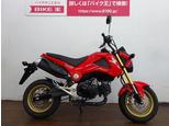 グロム/ホンダ 125cc 広島県 バイク王 広島店