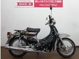 リトルカブ/ホンダ 50cc 広島県 バイク王 広島店
