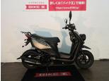 BWS(ビーウィズ)/ヤマハ 50cc 広島県 バイク王 広島店