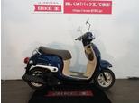 ジョルノ/ホンダ 50cc 広島県 バイク王 広島店