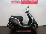 ダンク/ホンダ 50cc 広島県 バイク王 広島店