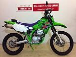 KLX250/カワサキ 250cc 広島県 バイク王 広島店