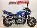 CB1300スーパーフォア/ホンダ 1300cc 広島県 バイク王 広島店