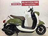 ビーノ(2サイクル)/ヤマハ 50cc 広島県 バイク王 広島店