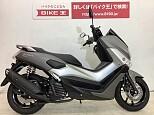 NMAX 155/ヤマハ 155cc 広島県 バイク王 広島店