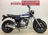 エイプ100/ホンダ 100cc 広島県 バイク王 広島店