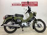 クロスカブ110/ホンダ 110cc 広島県 バイク王 広島店