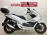 PCX125/ホンダ 125cc 広島県 バイク王 広島店