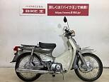 スーパーカブ90/ホンダ 90cc 広島県 バイク王 広島店