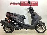 シグナス/ヤマハ 125cc 広島県 バイク王 広島店