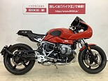 R nineT/BMW 1170cc 広島県 バイク王 広島店