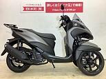 トリシティ/ヤマハ 125cc 広島県 バイク王 広島店