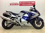 GSX1300R ハヤブサ(隼)/スズキ 1300cc 広島県 バイク王 広島店