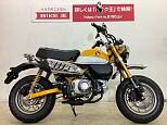 モンキー125/ホンダ 125cc 広島県 バイク王 広島店