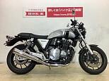 CB1100 RS/ホンダ 1100cc 広島県 バイク王 広島店