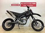 WR250X/ヤマハ 250cc 広島県 バイク王 広島店