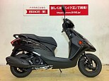 アクシス Z/ヤマハ 125cc 広島県 バイク王 広島店