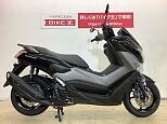 NMAX/ヤマハ 125cc 広島県 バイク王 広島店