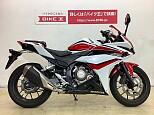 CBR400R/ホンダ 400cc 広島県 バイク王 広島店