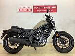 レブル 250/ホンダ 250cc 広島県 バイク王 広島店